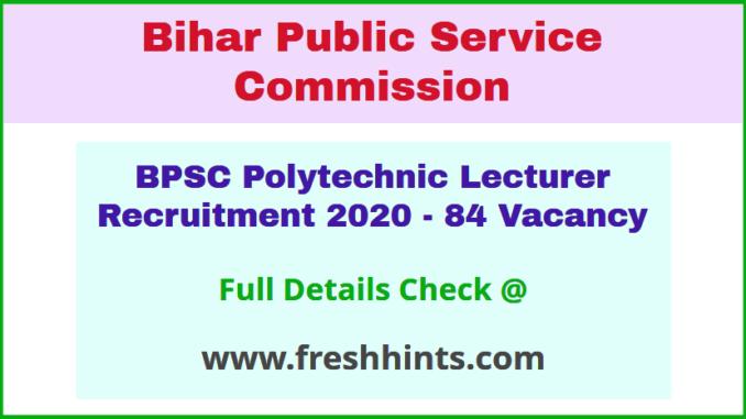 Bihar Polytechnic College Lecturer Vacancy 2020