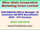 bihar state cooperative marketing union ltd officers recruitment 2020