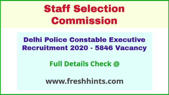 DP Constable Exe Bharti 2020