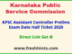 Karnataka Assistant Controller Group A Admit Card 2020