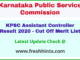 Karnataka Assistant Controller Selection List 2020