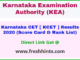 Karnataka Common Entrance Test Results 2020