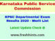 Karnataka Departmental Selection List 2020