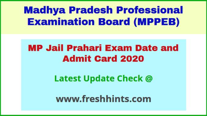 Madhya Pradesh Jail Prahari Hall Ticket 2020