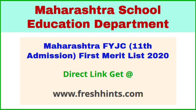 Maharashtra 11th Admission List 2020