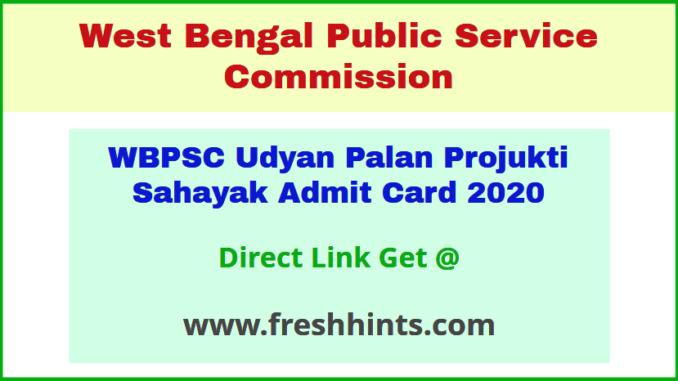 PSC Udyan Palan Projukti Sahayak Hall Ticket 2020