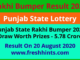 Punjab State Rakhi Bumper Lottery Winner List 2020