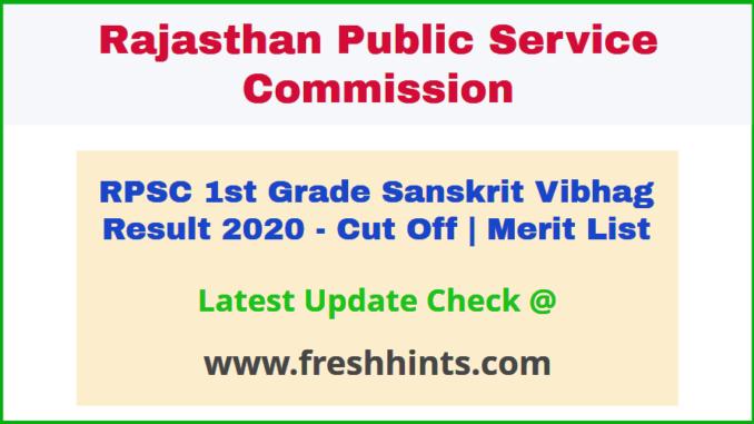 Rajasthan Sanskrit Education First Grade Result 2020