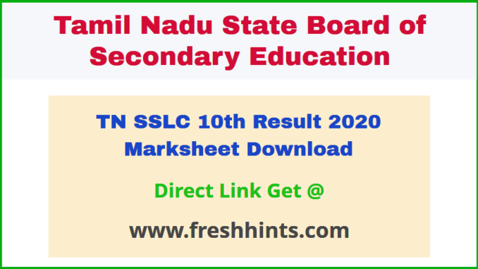 Tamilnadu Class 10 Result 2020