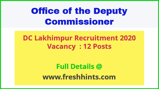 DC Lakhimpur Recruitment 2020