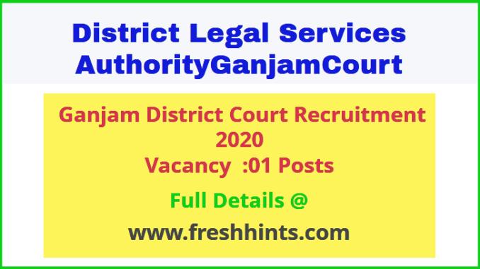Ganjam District Court Recruitment 2020