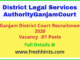 Ganjam District Court Recruitment 2020