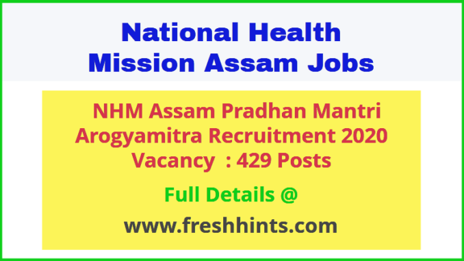 NHM Assam Pradhan Mantri Arogyamitra Recruitment 2020
