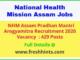 NHM Assam Pradhan Mantri Arogyamitra Recruitment 2020