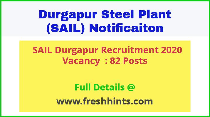 SAIL Durgapur Recruitment 2020