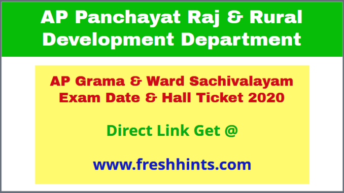 Andhra Pradesh Ward Sachivalayam Admit Card 2020 Download