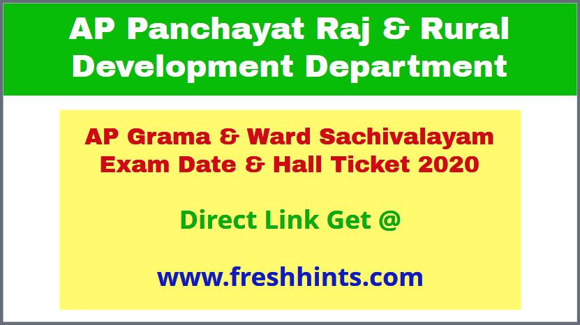 Andhra Pradesh Ward Sachivalayam Admit Card 2020 Download