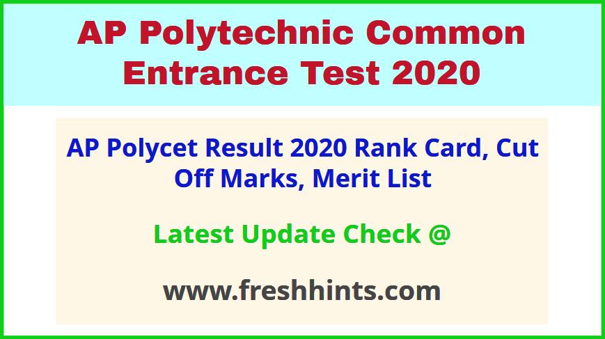 AP Polytechnic Entrance Exam Result 2020