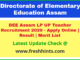 Assam Primary Teacher Selection List 2020