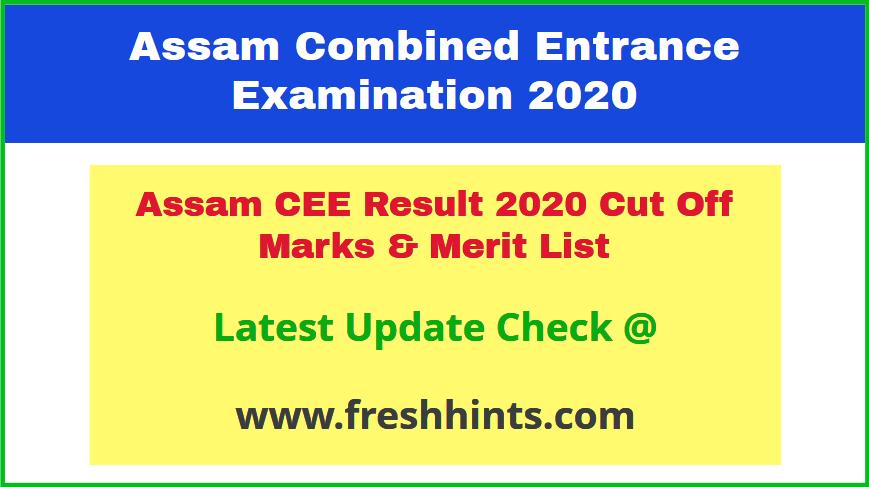 astu-cee-entrance-exam-results-2020