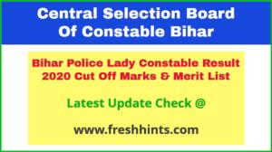 Bihar Swabhiman Police Battalion Mahila Constable Selection List 2021