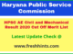Haryana PHED Assistant Engineer Civil Mechanical Results 2020