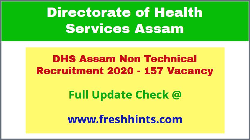 HFW Assam Non Technical Satff Bharti 2020