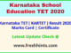 KAR TET Results Certificate 2020 Download