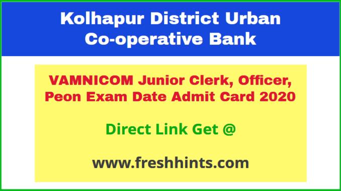Kolhapur District Urban Cooperative Bank Admit Card 2020