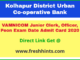 Kolhapur District Urban Cooperative Bank Admit Card 2020
