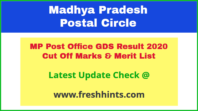 Madhya Pradesh Gramin Dak Sevak Selection List 2020