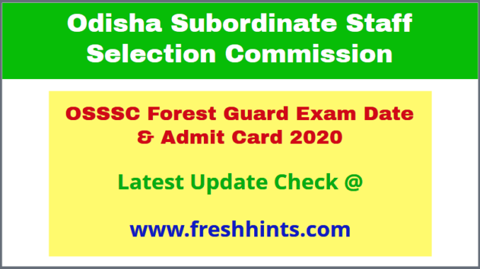Odisha Forest Guard Hall Ticket 2020