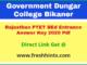 Raj PTET Entrance Exam Answer Sheet 2020