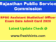 Rajasthan ASO Examm Admit Card 2020