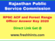 Rajasthan Assistant Conservator of Forest FRO Answer Sheet 2020