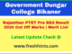 Rajasthan PTET Results Counselling Allotment List 2020