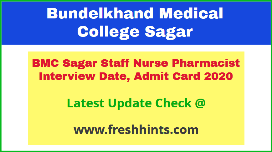 Sagar Medical College Interview Call Letter 2020