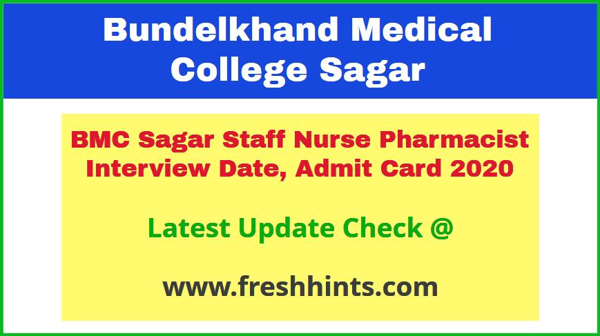 Sagar Medical College Interview Call Letter 2020