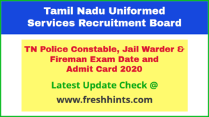 TNUSRB PC Admit Card 2020