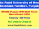 BFUHS Punjab HFW Staff Nurse Recruitment 2020