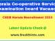 CSEB Kerala Recruitment 2020