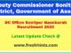 DC Office Sonitpur Gaonburah Recruitment 2020