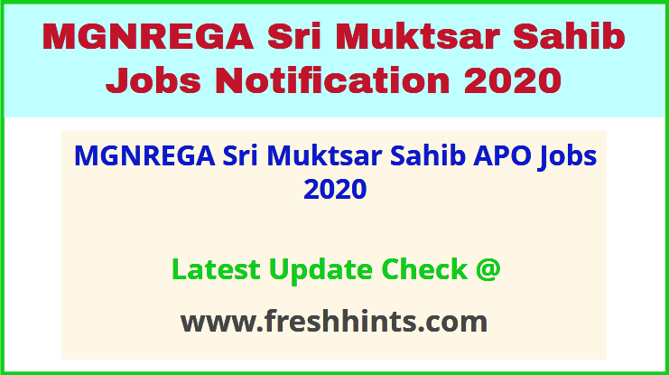 MGNREGA Sri Muktsar Sahib APO Jobs 2020