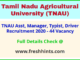 TNAU Asst, Manager, Typist, Driver Recruitment 2020