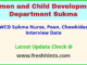 WCD Sukma Nurse, Peon, Chowkidar Interview Date