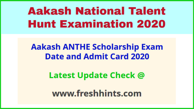Aakash Scholarship Exam Hall Ticket 2020