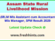 ASRLM Assam Assistant SPM Selection List 2020