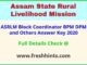 ASRLM Assam BC BPM DPM DFE PA PE Answer Sheet 2020