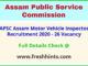Assam Motor Vehicle Inspector Bharti 2020