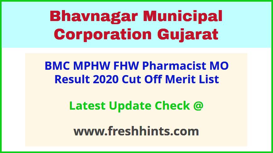 Bhavnagar Mahanagar Palika MPHW FHW Selection List 2020